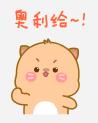 小喵阿大表情 messages sticker-2