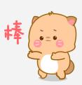 小喵阿大表情 messages sticker-3