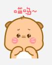 小喵阿大表情 messages sticker-11