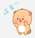 小喵阿大表情 messages sticker-4