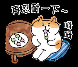 貓貓生活 messages sticker-6
