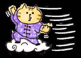 貓貓生活 messages sticker-3