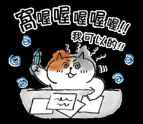 貓貓生活 messages sticker-5