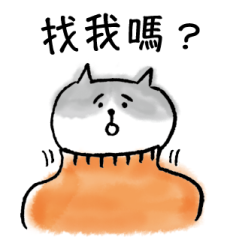 貓貓生活 messages sticker-2