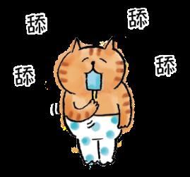 貓貓生活 messages sticker-4