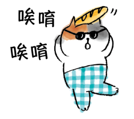 可愛的花貓 messages sticker-1