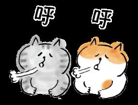可愛的花貓 messages sticker-6