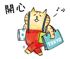 可愛的花貓 messages sticker-11