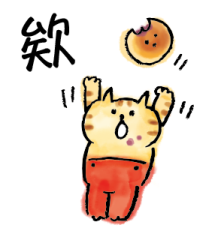 可愛的花貓 messages sticker-2