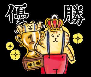 可愛的花貓 messages sticker-4