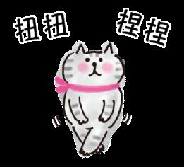 可愛的花貓 messages sticker-9