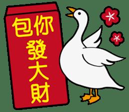 瘋狂矮鵝 messages sticker-2