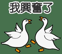 瘋狂矮鵝 messages sticker-6