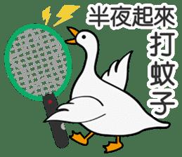 瘋狂矮鵝 messages sticker-0