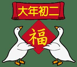 瘋狂矮鵝 messages sticker-4