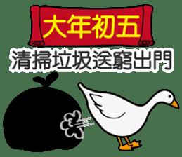 瘋狂矮鵝 messages sticker-8