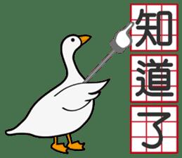 瘋狂矮鵝 messages sticker-7