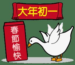 瘋狂矮鵝 messages sticker-9