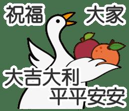 瘋狂矮鵝 messages sticker-5