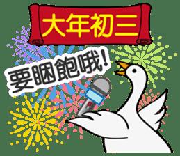 瘋狂矮鵝 messages sticker-11