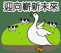瘋狂矮鵝 messages sticker-3