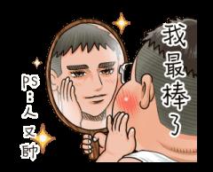 風趣的歐巴 messages sticker-6