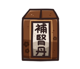 搞笑的小團 messages sticker-1