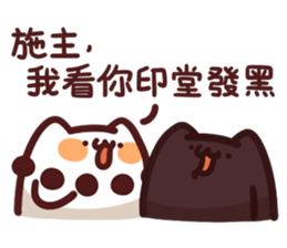 搞笑的小團 messages sticker-11