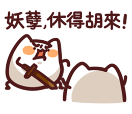 搞笑的小團 messages sticker-5