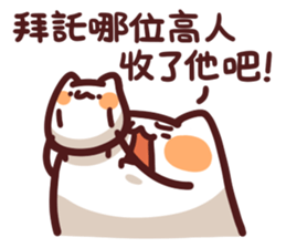 搞笑的小團 messages sticker-10