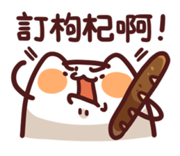 搞笑的小團 messages sticker-6