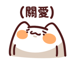 搞笑的小團 messages sticker-3