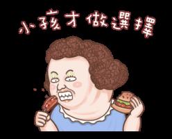 有趣的胖媽 messages sticker-7
