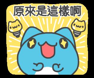 可愛的藍獸 messages sticker-4