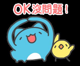 可愛的藍獸 messages sticker-0