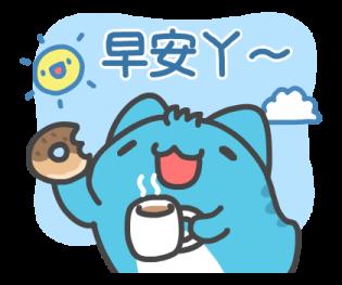 可愛的藍獸 messages sticker-8