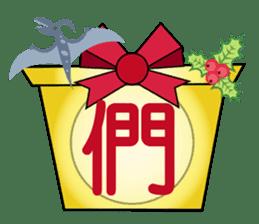 聖誕禮串 messages sticker-10