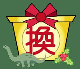 聖誕禮串 messages sticker-1