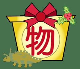 聖誕禮串 messages sticker-8