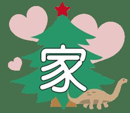 聖誕禮串 messages sticker-7