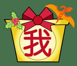 聖誕禮串 messages sticker-5