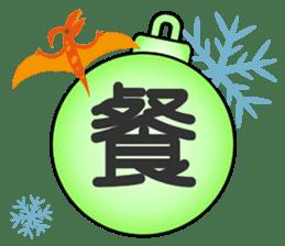 聖誕禮串 messages sticker-3