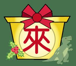 聖誕禮串 messages sticker-9