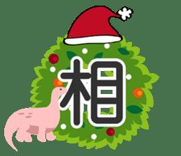 聖誕禮串 messages sticker-6