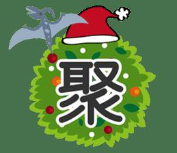聖誕禮串 messages sticker-0