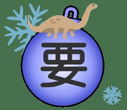 聖誕禮串 messages sticker-11