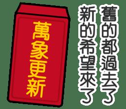 全速錢進 messages sticker-5