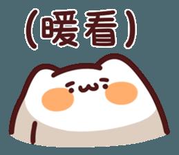 小團的禮貌語 messages sticker-7