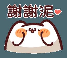 小團的禮貌語 messages sticker-1