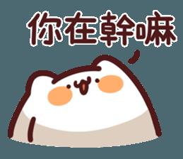 小團的禮貌語 messages sticker-5
